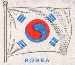 Korean_flag_1944_United_States_stamp_detail