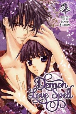 demon love spell 1