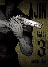 ajin3