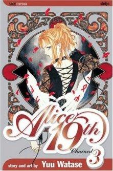 alice 19 a